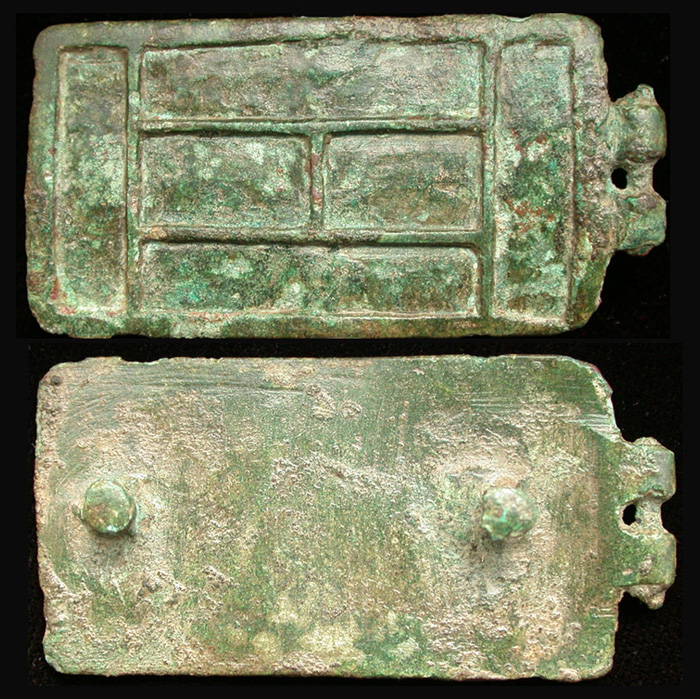 Buckle, Belt Plate, c. 1st-early 2nd Cent