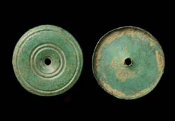 Phalera, Baldric, Concentric Rings type, 2nd-3rd Cent