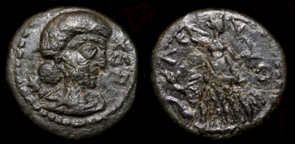 Thrace, Chersonesos City Issue, Apollo & Artemis c. 212 AD