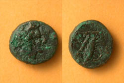 Panticapaeum, Hercules and Apollo with Double Overstrikes!