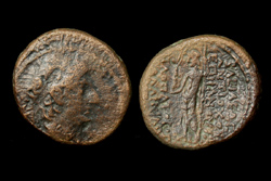 Seleucid, Antiochus XII, Zeus Rev with Complete Inscriptions!