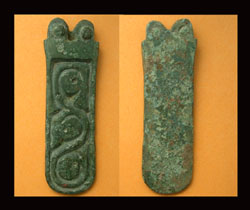 Avar, Strap End, Dragonesque, One-sided, c. 6th-7th Cent AD