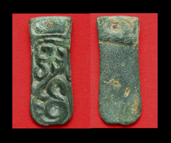Avar, Strap End, Dragon/Griffin, One-sided, c. 6th-7th Cent AD