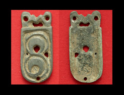 Avar, Belt End, c. 6th-7th Cent AD