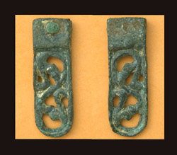 Avar, Strap End, Open work, c. 6th-7th Cent AD