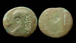 Augustus, Four Counter marks, Ephesus Mint