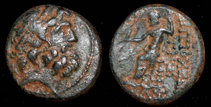 Antioch, Syria. Autonomous city issue, 31-27 BC