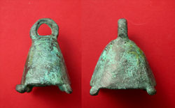 Bell, Medieval, Footed, c. 16th-18th Cent