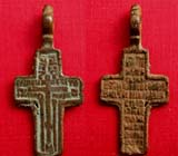 Medieval Russian Orthodox Cross with Psalm on reverse