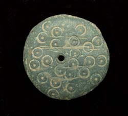 Phalera, Baldric, Circle and Dot Pattern, 4th Cent