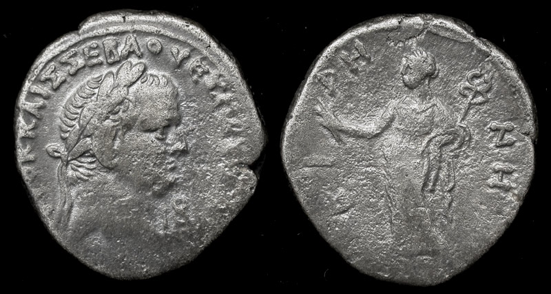 Roman Egypt, Vespasian Billon Tetradrachm