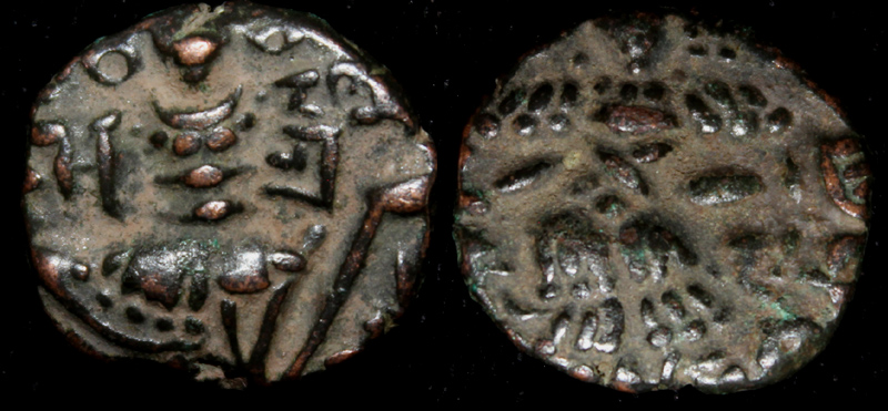 Northern India-Kashmir Rajas Æ Stater, c. 13th Cent AD