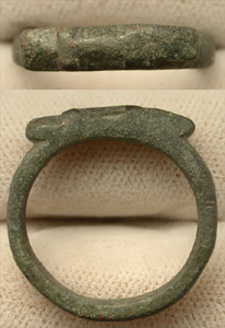Ring, Roman, Mans, ca. 2nd-3rd Cent, Zoomorphic?