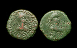 King Thothorses & Diocletian, ca. 298 AD