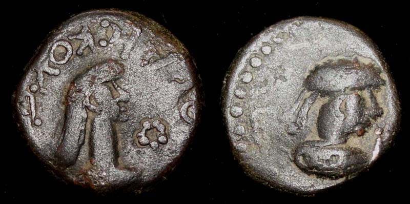 King Rheskuporis V. 324-325 AD. Æ Stater. 18mm/6.8gm.
