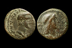 King Aspurgus and Caligula (Gaius), 37/38 AD