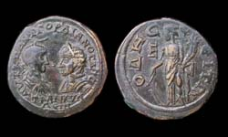 Thrace, Odessus, Gordian III and Tranquillina, Tyche reverse