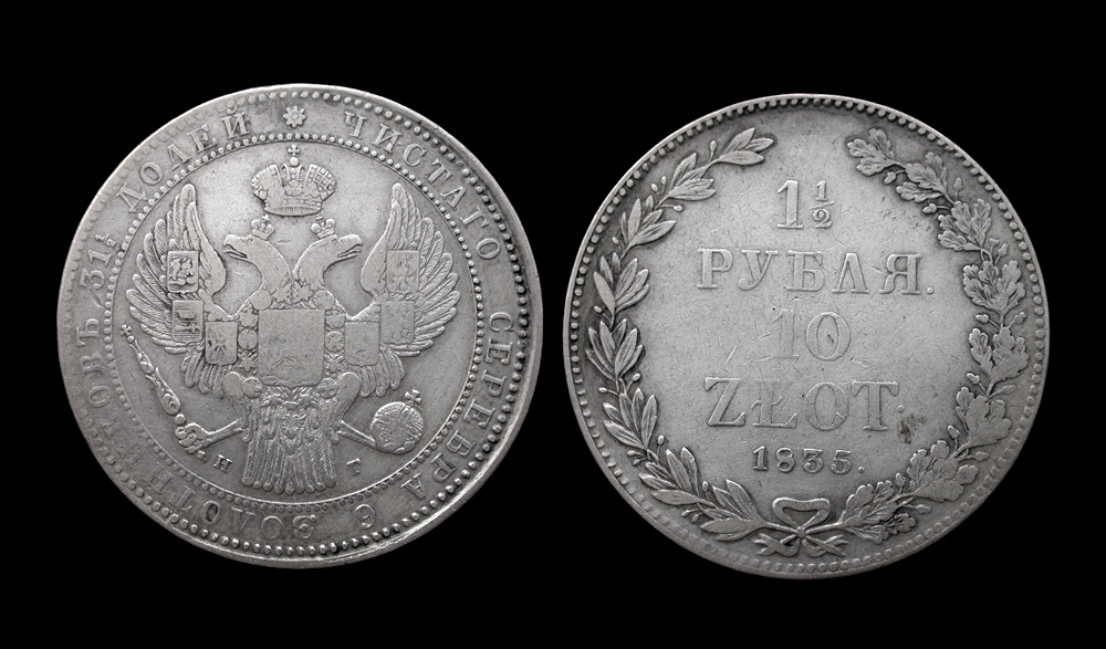 Russia, Nicholas I One and 1/2 Silver Rouble/10 Zloty