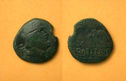 Olbia, Sarmatia City issue, Zeus/Eagle with Caduceus CM, c. 52-53 AD