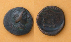 Olbia, Sarmatia City Issue, Demeter, Extremely Rare