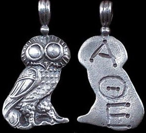 Sliver Athenian Owl Necklace