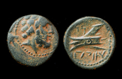 Phoencia, Arados, God and Galley, City issue c. 2nd Cent BC
