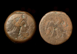 PTOLEMAIC KINGS of EGYPT Ptolemy VI & Ptolemy VIII Joint Reign 170-164 BC
