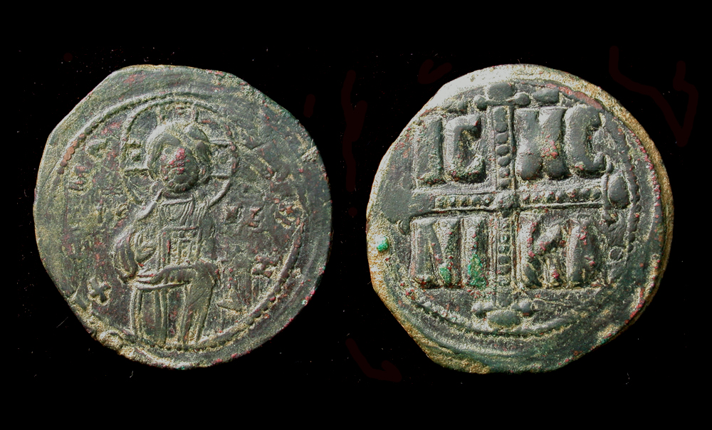 Byzantine Era Follis with Jesus Christ, c. 1034-1041 MH