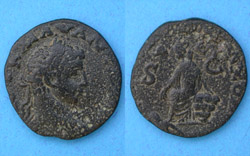 Syria, Antioch, Elegabalus and Tyche, c. 218-222 AD