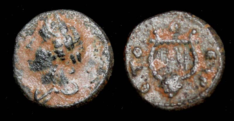 SYRIA, Seleucis and Pieria. Antioch, Apollo & Lyre