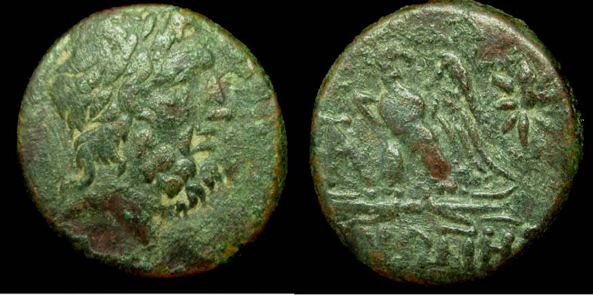 Paphlagonia, Sinope City Issue, 2nd-1st Cent BC