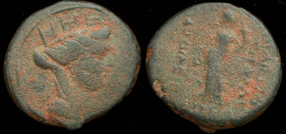 Syria AE24 Tyche with Desert Patina