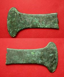 Bronze Age, Trade Axe, Urnfield Culture c. 1000-800 BC