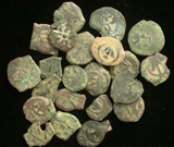 Widow's Mites, Famous Biblical Coins